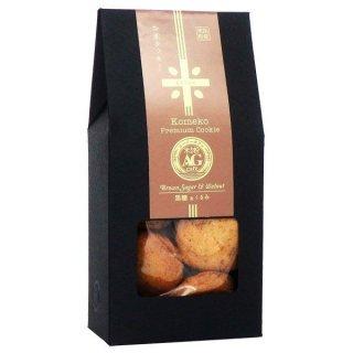 国産米粉クッキー(黒糖くるみ)
