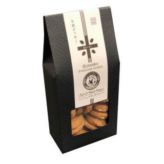 国産米粉クッキー(ナッツ&ブラックペッパー)