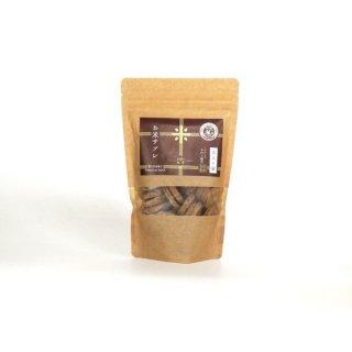 国産米粉サブレ(コーヒー)大袋