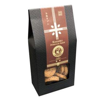 国産米粉サブレ(コーヒー)