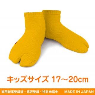 つかむ君 キッズサイズ|17〜20cm