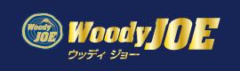 【木製模型】株式会社ウッディジョー Woody JOE
