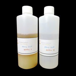カクテル3・3A(漂白剤)