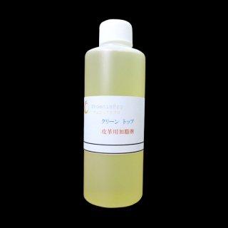 皮革用加脂剤(革硬化防止剤)