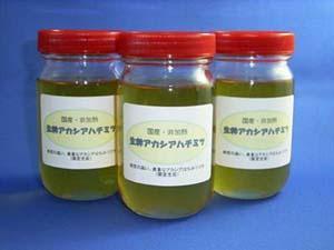 ●生粋アカシアはちみつ(非加熱) 約300g
