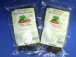 ●有機栽培・黒レーズン 150g