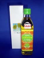 ●無農薬ひまわり油 280g
