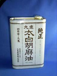 ●太白ごま油 1kg缶