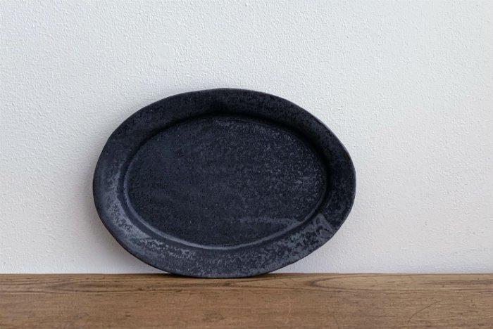 オーバル皿S/鉄釉 遠藤素子