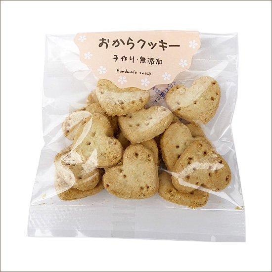 おからクッキー りんご 25g