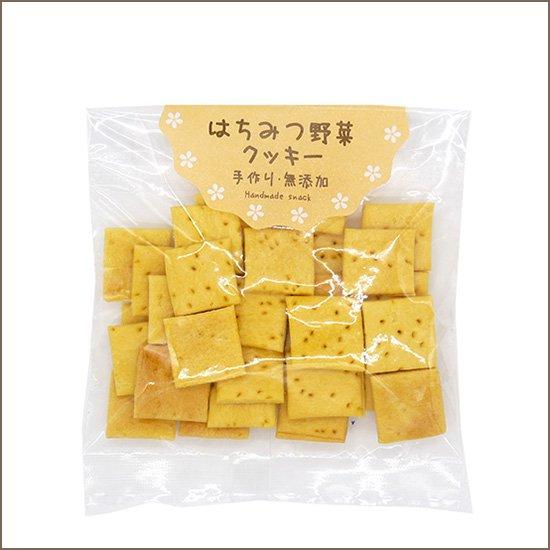 はちみつ野菜クッキー かぼちゃ 30g