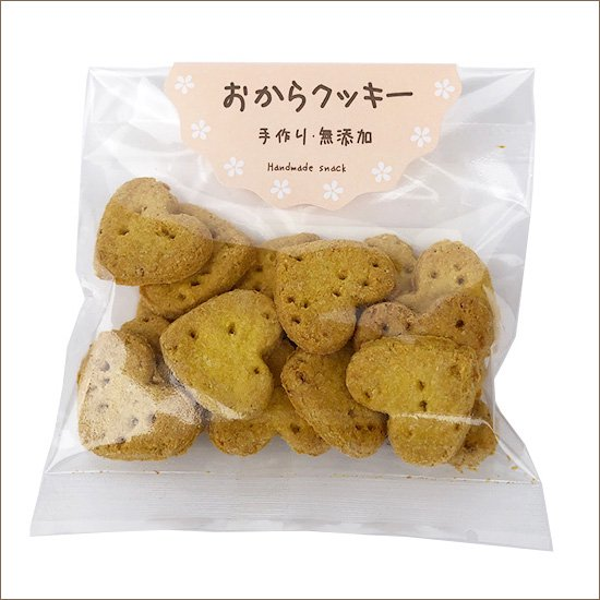 おからクッキー かぼちゃ 25g
