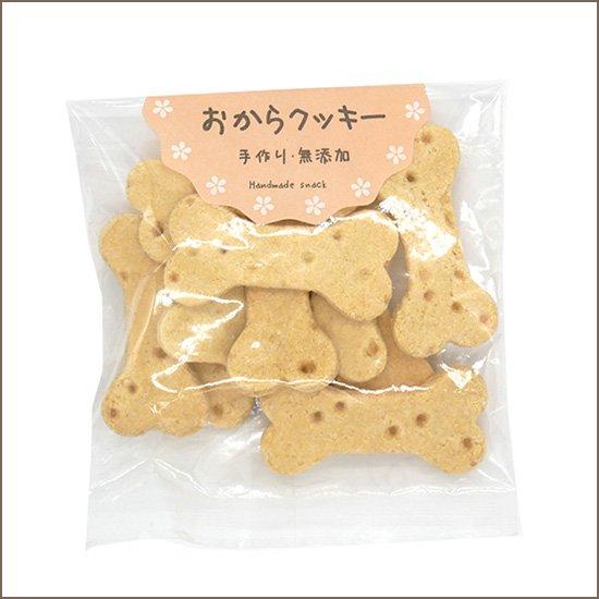 おからクッキー チーズ 25g