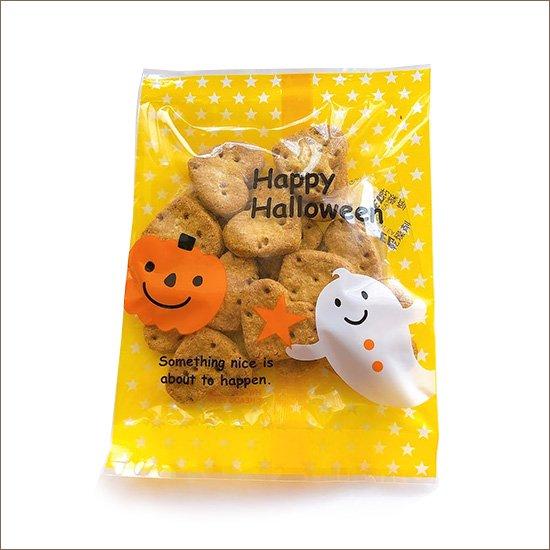 ハロウィンおからクッキー