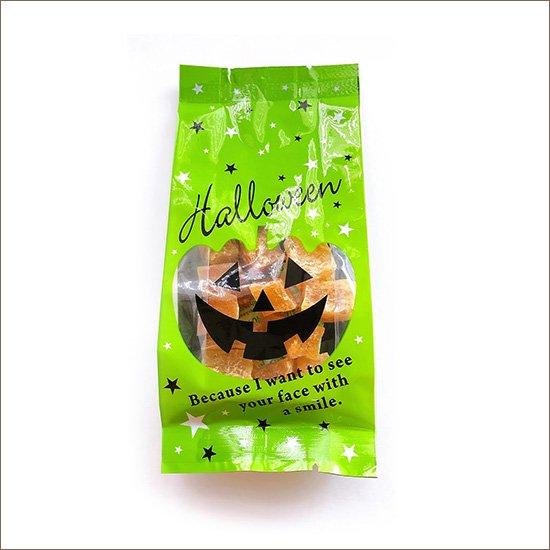 ハロウィンはちみつクッキー
