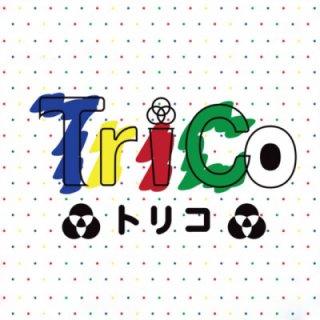 TriCo -トリコ-