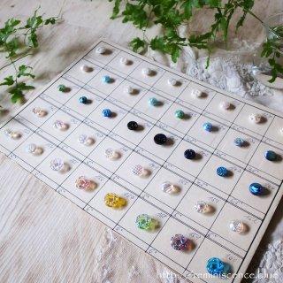 柔らかい宝石のようなチェコグラスのヴィンテージボタン
