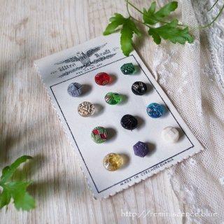 個性豊かなチェコグラスのヴィンテージ・ボタンセット A / Vintage Glass Button from Czechoslovakia