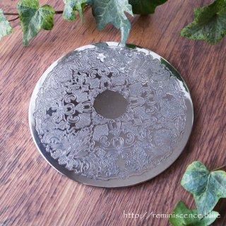 輝きを閉じ込めた銀の円座/ Vintage Silver Plated Table Place Mat B