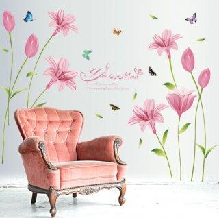 ウォールステッカー ピンクの百合 大輪の花 優雅な 壁紙シール 貼って剥がせる 蝶 Love 大人かわいい 蕾 カフェ リビング 寝室