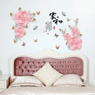 ウォールステッカー 大判 桃色の花 エンボス効果 家和 縁起の良い インテリアシール リムーバブル 寝室 玄関 ダイニング 賃貸部屋