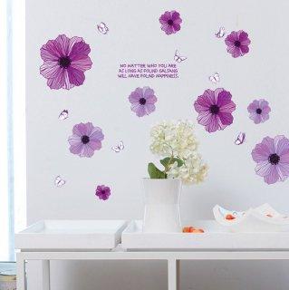 ウォールステッカー 紫のコスモス 花びらと蝶 壁シール 雰囲気変わる エレガントな花柄 造花 英語詩 模様替え 部屋の角 収納扉 受付