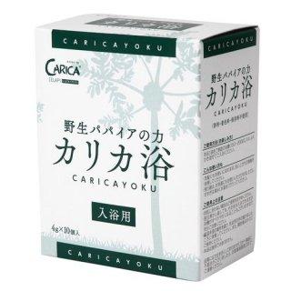 カリカ浴(4g×10包)