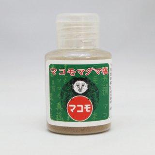 マコモマグマ塩