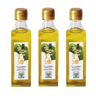 国産有機・無農薬えごま油(岩手県産)170g・3本セット