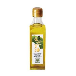 国産有機・無農薬えごま油(岩手県産)170g