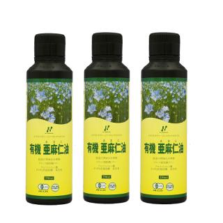 有機 亜麻仁油 3本セット(ニュージーランド産)