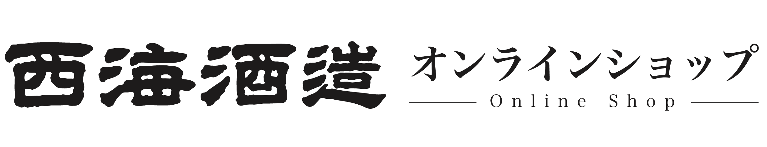 『空の鶴』−明石で300年続く酒蔵から直送−