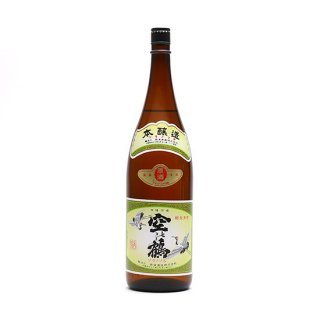 清酒 空の鶴 本醸造 原酒 1.8L