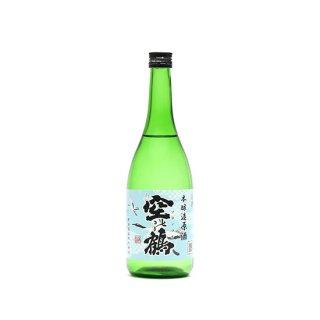 清酒 空の鶴 本醸造 原酒 720ml