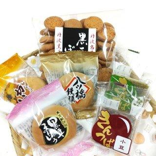 在宅ワーク用 京和菓子セット C (送料無料)