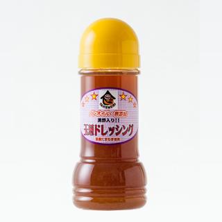 ノンオイル黒酢入り玉葱ドレッシング 220g