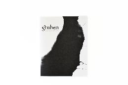 Stuben Magazine 03
