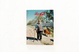 『LOCKET』 第4号 COLA ISSUE