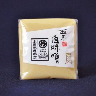 西京白味噌 500g袋詰