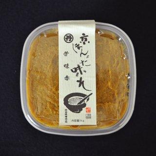 芳味(赤) 1kgカップ