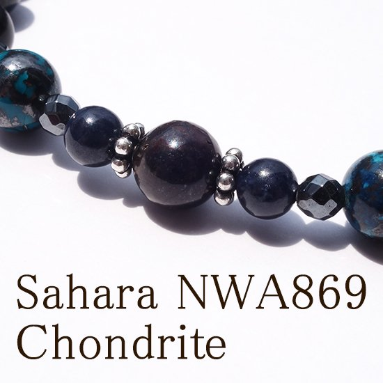 「Cosmo bracelet」ブルールチル サハラNWA869 クリソコラ スキャポライトのブレスレットの写真1 cute stone