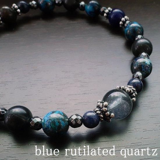 「Cosmo bracelet」ブルールチル サハラNWA869 クリソコラ スキャポライトのブレスレットの写真2 cute stone