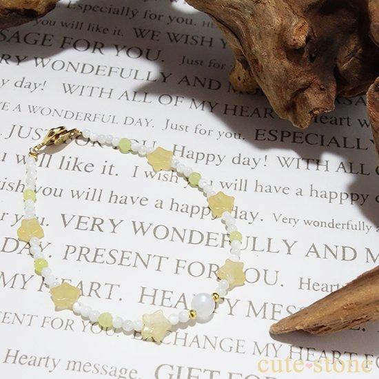 【月とお星様】ブルームーンストーン イエローカルサイト マザーオブパール オリーブジェイドを使ったブレスレットの写真4 cute stone
