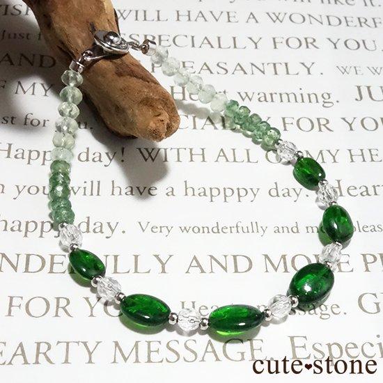 【Treasure of Dryad】クロムダイオプサイト グリーンアパタイト プレナイト 水晶 のブレスレットの写真1 cute stone