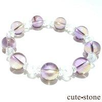 【紫黄の花】アメトリン ミルキークォーツ 水晶のブレスレットの画像