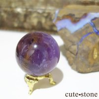 ボリビア産アメトリンの丸玉 Aの画像