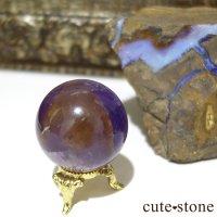 ボリビア産アメトリンの丸玉 Bの画像