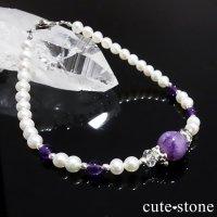 【天使の抱擁】エンジェルシリカ アメジスト 淡水真珠 水晶のブレスレットの画像