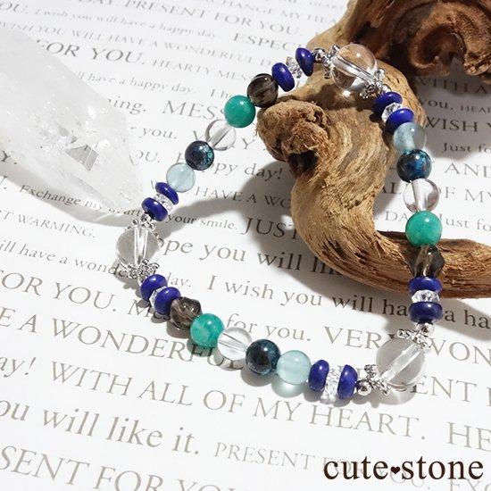 【自然の脈動】水晶 ラピスラズリ スモーキークォーツ  アマゾナイト クリソコラ ブルーフローライトのブレスレットの写真1 cute stone