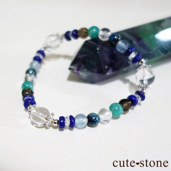 【自然の脈動】水晶 ラピスラズリ スモーキークォーツ  アマゾナイト クリソコラ ブルーフローライトのブレスレットの写真2 cute stone